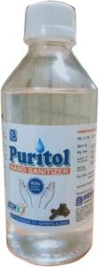 puritol